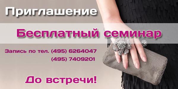 курсы наращивания ногтей в москве, день открытых дверей