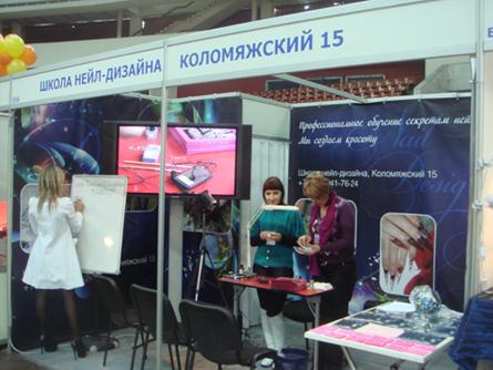 Невские берега. февраль 2010