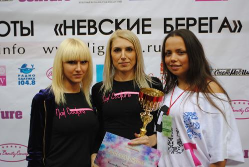 Невские берега 2010