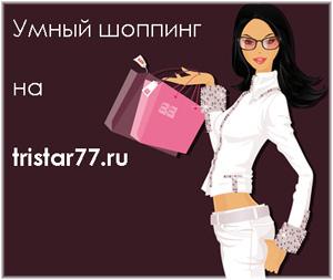 Nail Couture - умный шоппинг на tristar77.ru