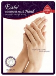 Маска для ухода за руками Ecopure Esthe Hand Treatment Mask